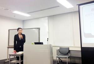 岡山県の某金融企業様メイクセミナー1