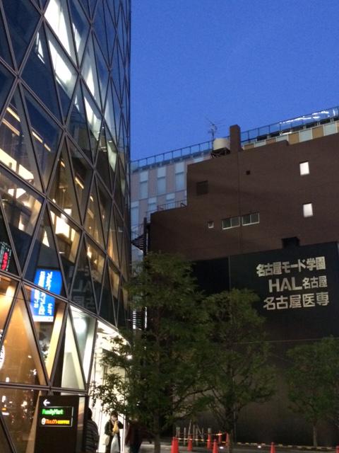 学校法人・専門学校 HAL 名古屋 様メイクセミナー1