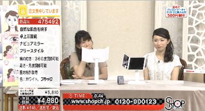 ショップチャンネル 5/15 (土) 18:00~放映