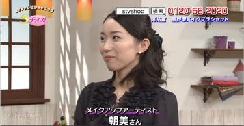 ショップチャンネル 9/6 (金)放送